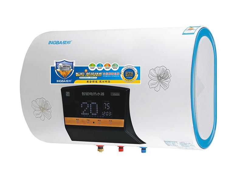 阿里电热水器
