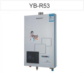 嵌入式热水器