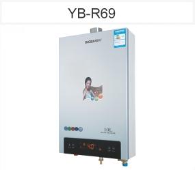 高端燃气热水器